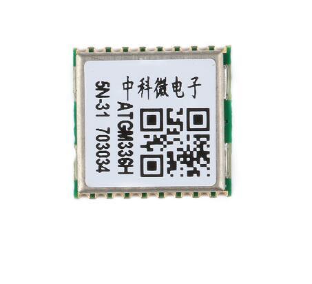 ATGM336H-5N GP-02 GPS + BDS Compass ATGM336H Chipset Satellite Positioning Timing Module GP02 PCB IOT Artificial Intelligence