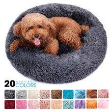 Cama tapete para cão macio de pelúcia