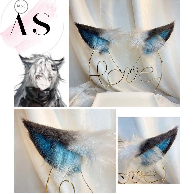 New Hand-Made Tomorrow Lapland Beast Ear KC Beast Tail Wolf Ear Cat Ear Fox Ear Headband Cosplay