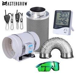 Ventilateurs centrifuges 220V et ensemble de filtres à Air à charbon actif 4/5/6 pouces pour Led