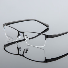 Unisex Fashion Women Men Half Rimless Metal Eyeglasses Frame Myopia Glasses Optical Eyewear Rim Fake New