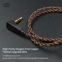 Kz zs10 zst zs3 no cabo da orelha de alta pureza de cobre oxigênio-livre torcido cabo de atualização kz 2pin para kz z10 zst zsn cca c10 v80