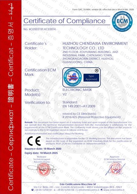 Fast Delivery Portable Oxygen Machine Mask N95 Mask 99% FilteringAnti mask dust mask filter mask surgical mask CE Eertification 1
