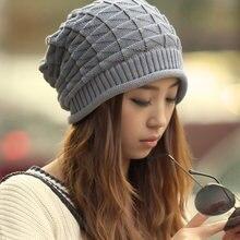 Модная вязаная зимняя теплая шапка для женщин одноцветная бини