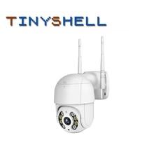 Outdoor Waterproof PTZ IP Camera 2MP 1080P Speed Dome Surveillance Cameras Wireless Network WiFi Home Security CCTV Camera