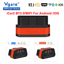 Vgate iCar 2 ELM327 Wifi/บลูทูธ OBD OBDII OBD2 เครื่องสแกนเนอร์เครื่องมือวินิจฉัย ELM 327 wi fi obdii รหัสยานยนต์สแกนเนอร์