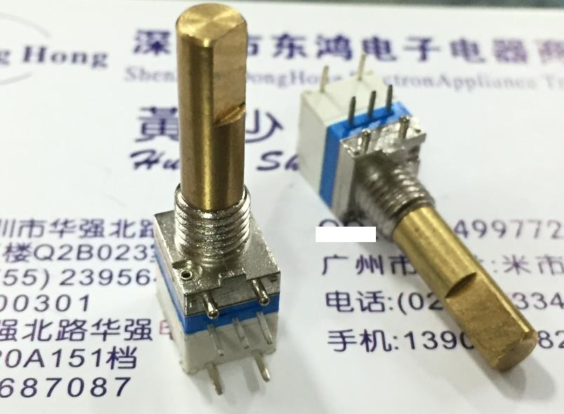2PCS LOT volume switch switch font b potentiometer b font A103 accessories shaft length 20MM with