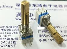 2PCS/LOT volume switch, switch, potentiometer A103, accessories, shaft length 20MM, with fixed column