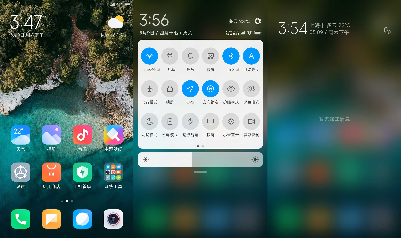 小米Note3 [MIUIV12正式版更新] 隐私保护|天气IOS显秒|全屏手势|炫设置 [05.09]