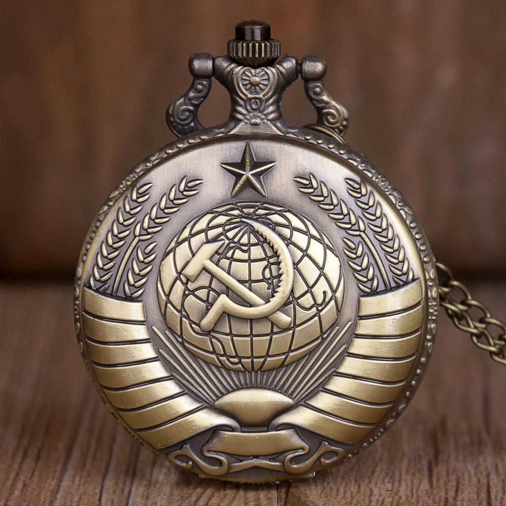 Drop Shipping Vintage USSR Soviet Sickle Hammer Style Quartz Pocket Watch Necklace Bronze Pendant Clock Unisex Watch