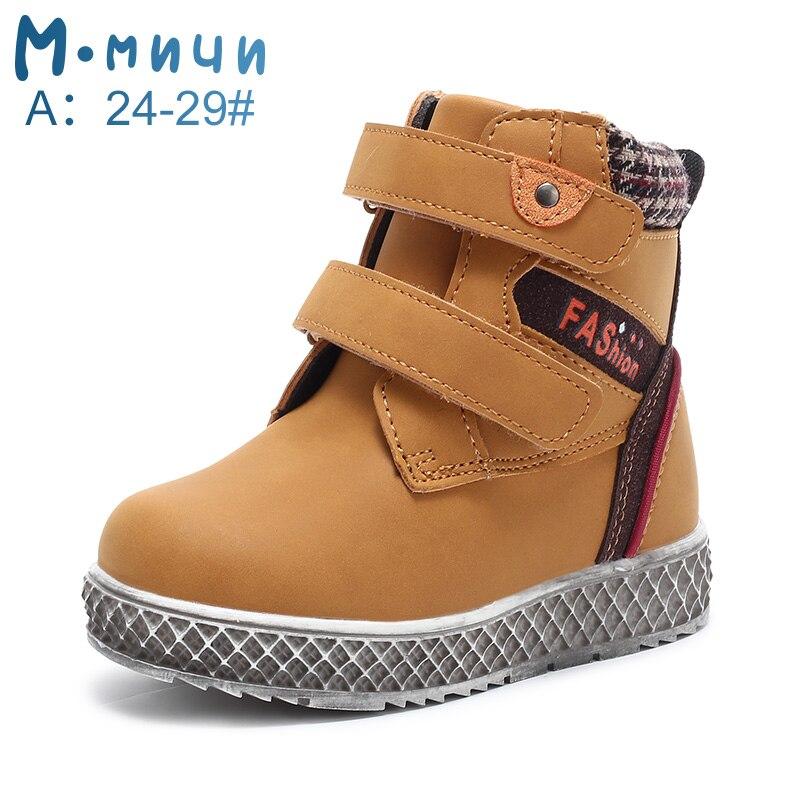 MMnun invierno botas niños zapatos nieve invierno zapatos para niños zapatos niños invierno Niño niño invierno botas tamaño 23 -28 ML9924