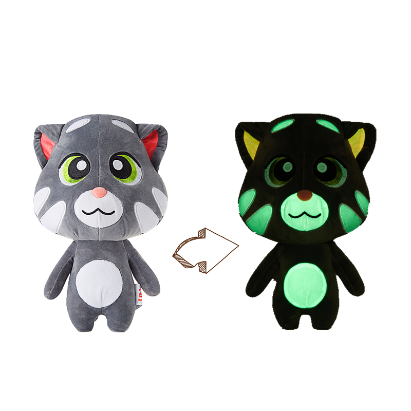 Glow In The Dark Cat Toys Luminous Stuffed Animals Talking Tom And Friends Safety Material Christmas Birthday Gift For Babys