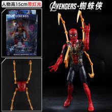 Marvel universe Мстители легенды серии Железный Человек паук