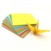 15 см* 15 см Защита окружающей среды, ручная работа, Детская тонкая оригами, многоцветная жесткая ручка, каллиграфия, цветная бумага для работы