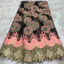 BEAUTIFICAL 3d lace flowers latest nigerian styles french party fabrics 5 yards 2019 tulle fabric