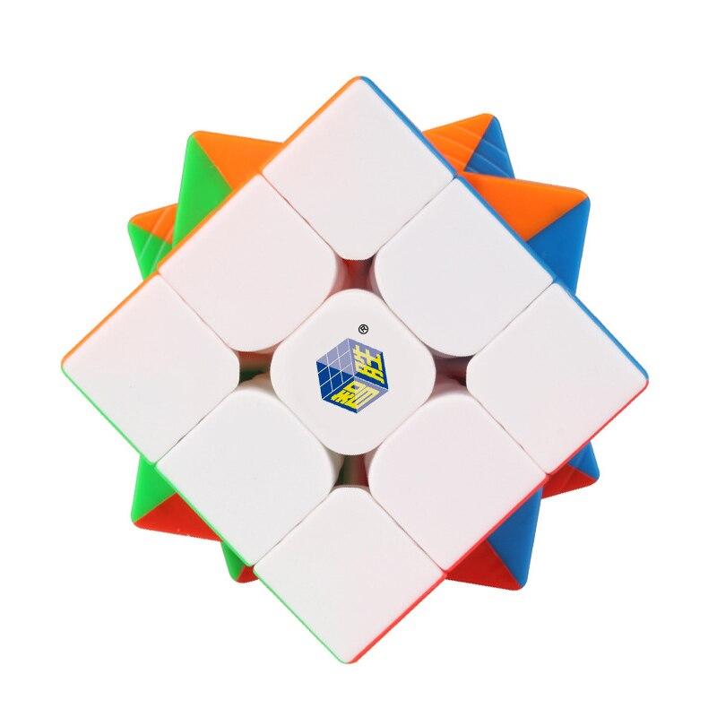 YuXin 3x3 Professional 55.5mm Magic Cube Speed Cubo Magico Educational SpeedCube Toys For Children Hei Qi Lin 3x3x3 Magic Cubes