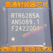 RTR6285A RTR-6285A-0-137CSP-TR-01-0(China)