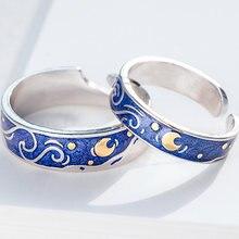 Шамир Ван Гога «звездное небо» открытым огнём кольцо с романтическими