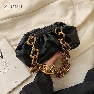 Женская сумка на плечо с золотыми цепочками и рюшами, сумка-подушка из искусственной кожи, клатч, сумочка, сумочка, летняя сумка 2020, красный, ...