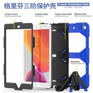 Image 2 - For Apple ipad 10.2 2019 7th Generation A2200  A2198 A2232 With Pencil Holder Tablet Shockproof Heavy Duty Armor Case Cover+gift