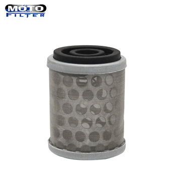 Oil Filter For Yamaha VP125 X-City YP125 R YP125 RA X-Max ABS MBK Scooter 125 Citycruiser Cityliner Skycruiser Filtro Gasolina image