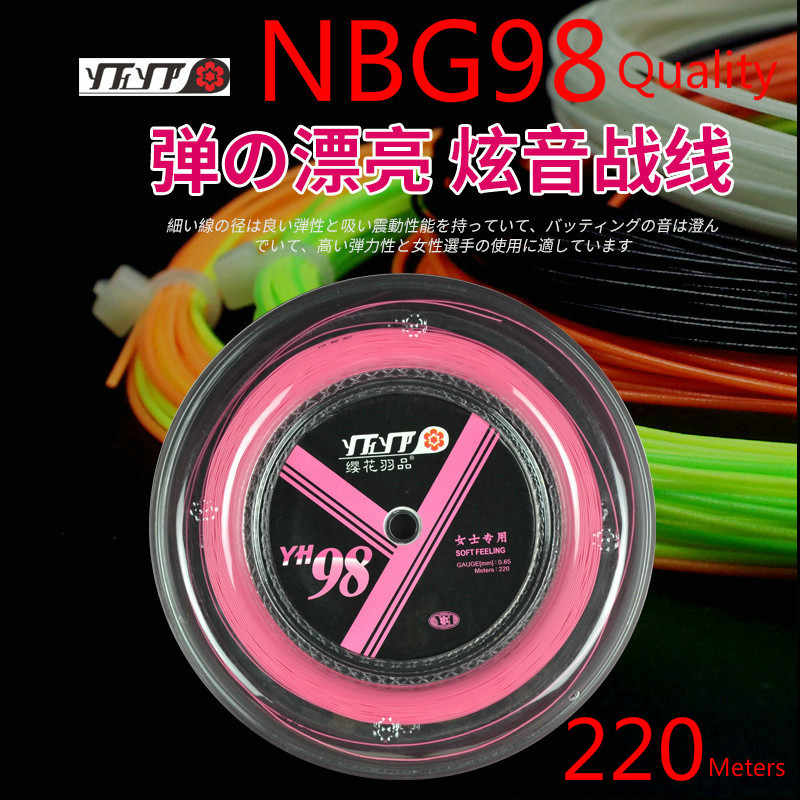 NBG98 คุณภาพ 200 + 20 เมตร Professional แบดมินตันแร็กเก็ต YH98 Big ROLL ความทนทาน Repulsion Power Racquet สุทธิ L2106SPC