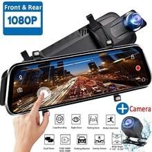 цена на 2020 10 inch Car Driving Recorder Touch Screen Stream Media Car DVR Dash Camera Dual Lens RearView Mirror Full HD Video Dash Cam
