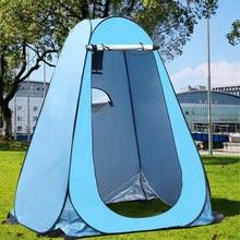 Tente Pop-Up Portable pour douche, toilette, Camping, Camouflage, fonction Anti UV, Dressing extérieur, tente de photographie X172G