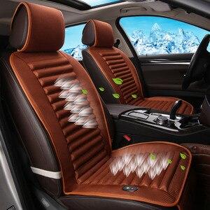 Image 5 - Luxury 12V Summer car seat cushion air cushion with fan seat cushion car seat cooling vest cool summer ventilation cushion