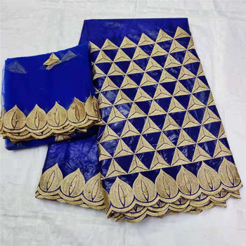 Organic Cotton Fabric | 2019 New Arrival Stone African Bazin Riche  Fabric With Embroidery Lace / Riche Dress Material Nigerian 12L062723