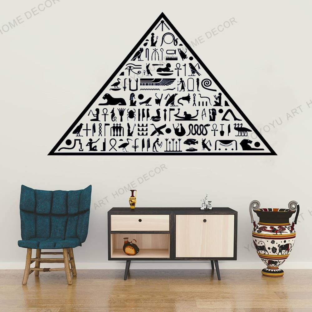Mordern Home Wallpaper Ancient Egypt Egyptian Pyramid Hieroglyphs Vinyl Wall Decal Home Decor Art Mural Wall Stickers JC109