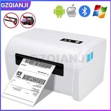 Принтер для тепловой печати штрихкодов ярлыков 4 дюйма 100 мм с держателем для этикеток, совместим с Ebay Etsy Shopify 4 × 6 доставка, принтер штрих кодов