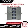 Четырехполосная 800/900/1800/2100 МГц Мобильный усилитель GSM 4 г ретранслятор сигнала 2G/3g/4G повторитель сигнала LTE dcs GSM усилитель сотового сигнала по...
