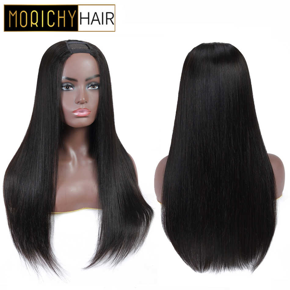 Morichy DIY U Part Full Wig Silk Straight Brazilian Non-Remy Real Human Hair 150% Density Glueless DIY Hairstyle Wigs For Women