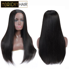 Morichy DIY U Part Full Wig Silk Straight Brazilian Non-Remy Real Human Hair 150% Density Glueless DIY Hairstyle Wigs For Women(China)