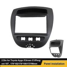 2Din Пыльник DVD стерео панель для Toyota* Aygo*/Citroen* C1/≥g* eot 107 2005- рамка панель приборной панели Установка отделка комплект