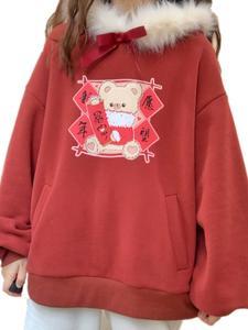 Hooded Sweatshirt Clothing Pullover Ears Japanese Lolita Thicken Female Bear Women Cute