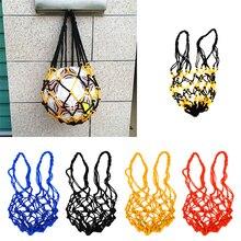 Сетчатая спортивная сумка для волейбола баскетбольного футбола