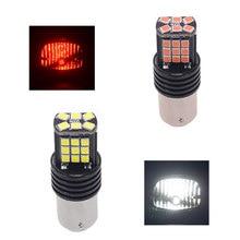 1PCS Tail Lamp Light Bulb  24 led Canbus 1157 BAY15D Signal Brake Backup 12V Auto