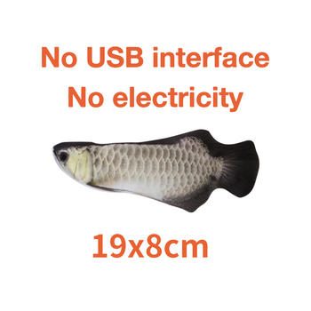 Electronic Cat Toy 3D Fish Electric Simulation Fish Toys for Cats Pet Playing Toy cat supplies juguetes para gatos 18