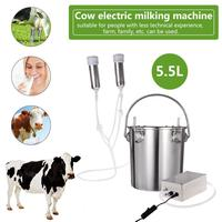 5.5L Cow Electric Milking Machine For Cattle Goat Stainless Steel Milker Vacuum Pump Bucket Milking Machines For Farm Livestock
