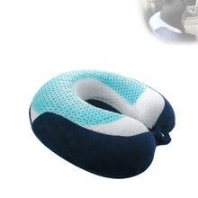 Гелевые u образные подушки для шеи с эффектом памяти и медленным