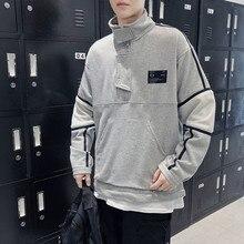 UYUK Autumn And Winter New Zipper Decorative Collar  Head Fashion Comfortable Trend Youth Mens Hoodies Streetwear