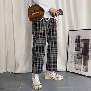 2020 Men's Fashion Loose Latti