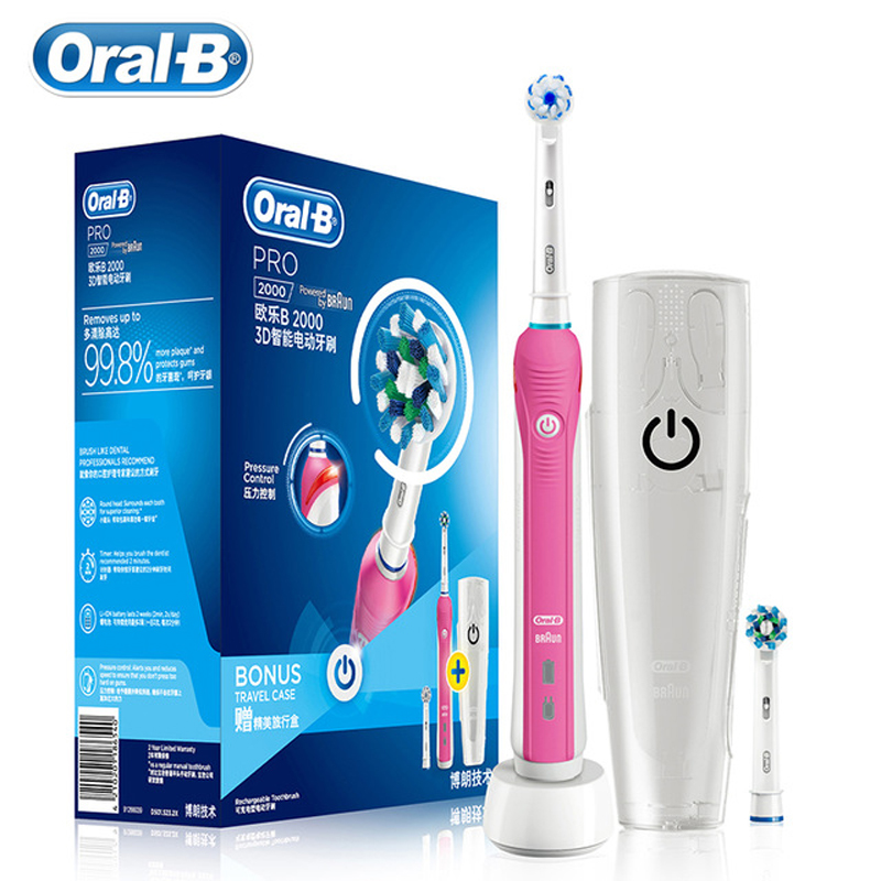 Oral B 3D Pro2000 Sonic Smart Electric Toothbrush Pressure Sensor Inductive Charging Toothbrush and Suitable Toothbrush Heads image