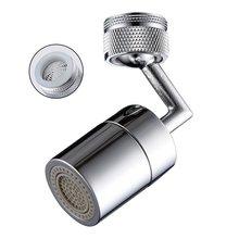 Universal Splash Kitchen Faucet Filter 720° Rotate Water Tap Outlet Faucet Filter Tip Head Sprayer Extender