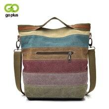 сумка женская через плечо большая шоппер большие сумки женские распродажа толстый холст пляжная сумка для покупок Высокого качества