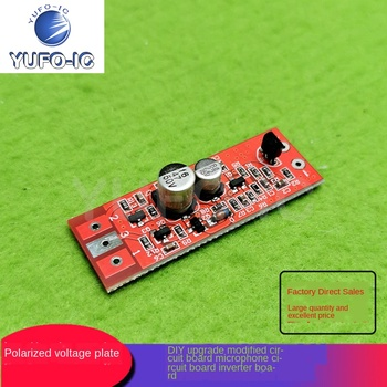 3pcs The Polarization Voltage Booster Plate DIY Upgrade Board Large Diaphragm Microphone Condenser Mic Microphone Circuit Board
