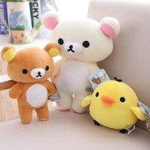 Rilakkuma-peluche de oso suave blanco y marrón para niños, almohada, decoración de habitación, regalo de cumpleaños