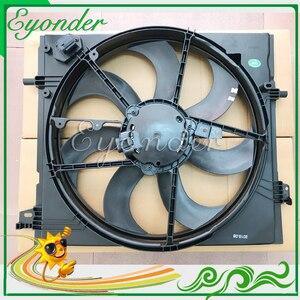 Image 5 - 닛산 qashqai j11 rogue t32 1.6 214814eb0a 21481 4eb0a 용 renault kadjar 용 a/c 에어컨 라디에이터 전동 팬 모터